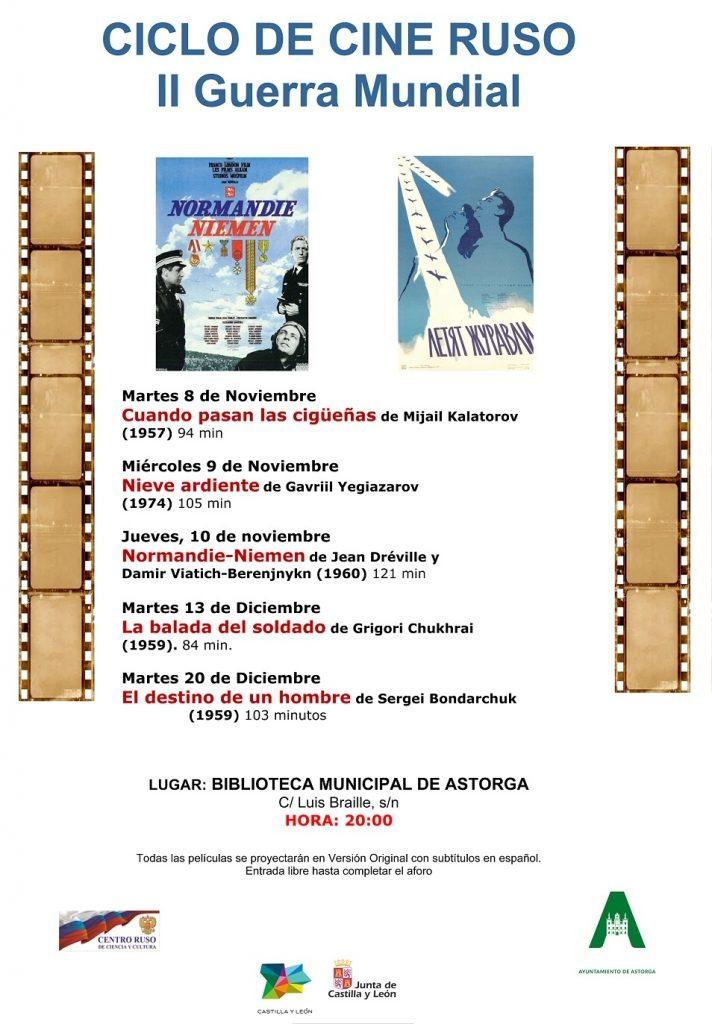 Ciclo de cine ruso en Astorga (VOS)